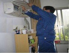 海尔空调怎样做好空调连接管的喇叭口